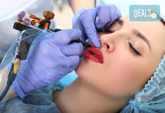 Погрижете се устните или веждите си в NSB Beauty Center!