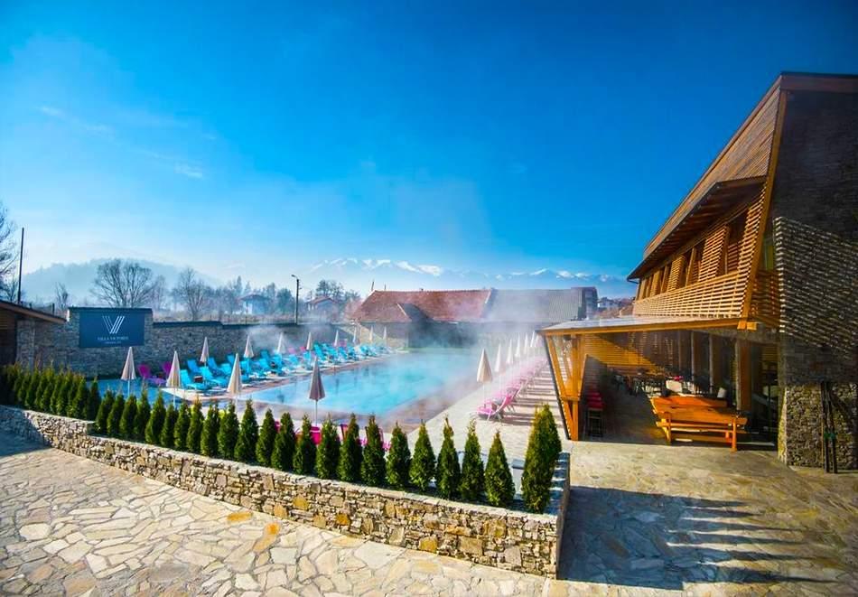 Ваканция във Вила Виктория Термал, край Банско! Възползвайте се от басейн с минерална вода, вечеря и закуска!