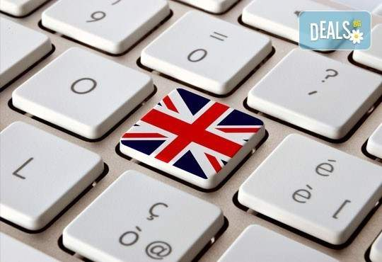 Научете английски език онлайн с Language Centre Sitara!