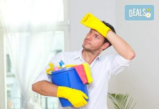 Авитохол предлага Почистване на прозорци на специална цена!
