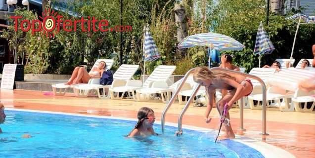 Лятна почивка в К-с Арсенал, Несебър! Включва басейн!