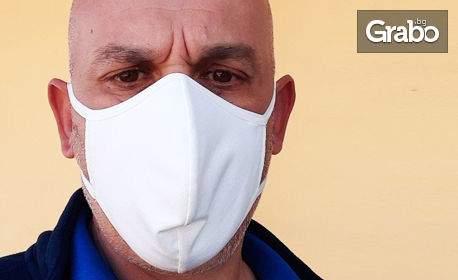 Енигма представя маска за лице срещу бактерии - 3 слоя!