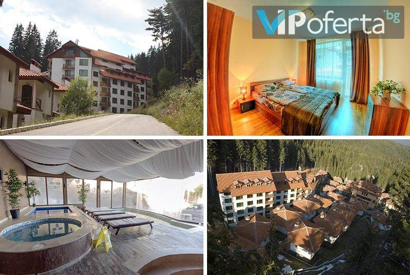 Отпочивайте в Апарт-хотел Forest Glade, Пампорово! Възползвайте се от зона за релакс и басейн с минерална вода! + Специален бонус
