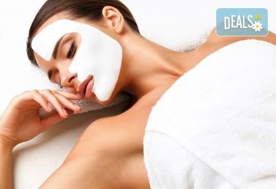 Салон Румяна Дермал предлага почистване на вашето лице с ултразвук! + Маски