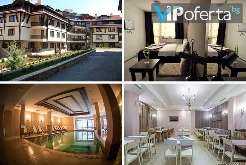 Релаксирайте в Хотел Мария-Антоанета Резиденс, Банско на специална цена! Включва изхранване вечеря и закуска!
