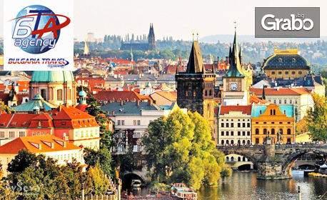 Ваканция за пет дни в Белград, Прага и Братислава! Включено изхранване закуски! + Опция
