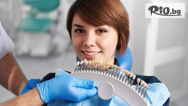 Красива визия с Дентален кабинет Казбек! Включва избелване на зъби, почистване на плака и зъбен камък с ултразвук, полиране и преглед!