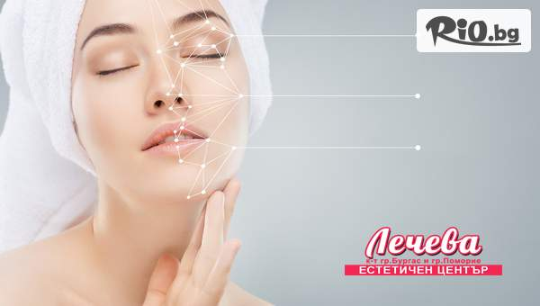 Възползвайте се от Инжекционна мезотерапия в Медико-козметично студио Лечева!
