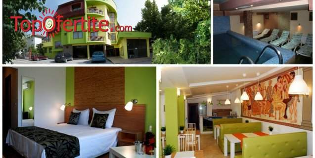 Хотел Грийн Хисаря 3*! 1 или 2 нощувки + закуски, външен басейн, малък топъл вътрешен басейн, ароматна парна баня, сауна и зона за релакс на цени от 43,50 лв. на човек