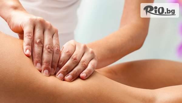 Грижа за тялото в Салон Слънчев ден! Включва пет процедури антицелулитен масаж!