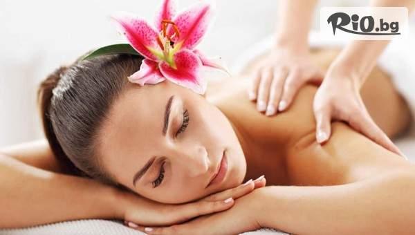 За 60 минути се пренеси в Хавай! Козметично студио Gallen представя масаж Ломи-ломи!