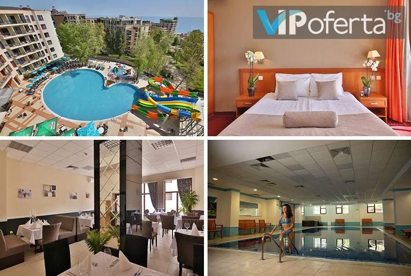 All Inclusive в Престиж Хотел и Аквапарк*4, Златни пясъци! Включва аквапарк!