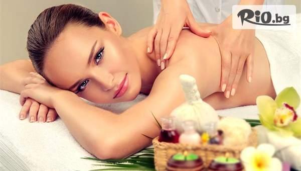 Възползвайте се от Класически масаж от Слънчев ден на специална цена!