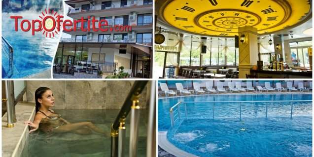 Почивка в Хотел Царска баня,  Карловско! Възползвайте се от минерален басейн и закуска!