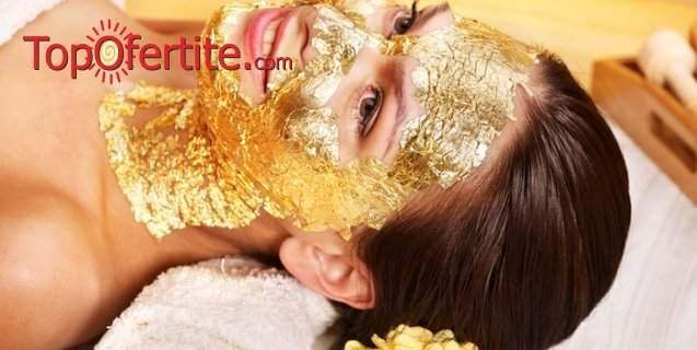 Релаксирайте в Салон за красота Denny Divine! Включени екзотичен масаж и терапия