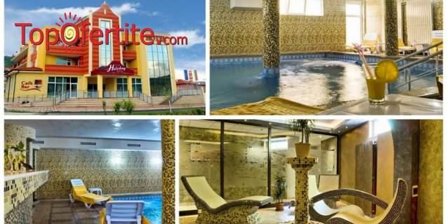 СПА Хотел Холидей 4*, Велинград! Нощувка + закуска, закрит минерален басейн и СПА пакет на цени от 38,90 лв. на човек + Дете до 12г. Безплатно