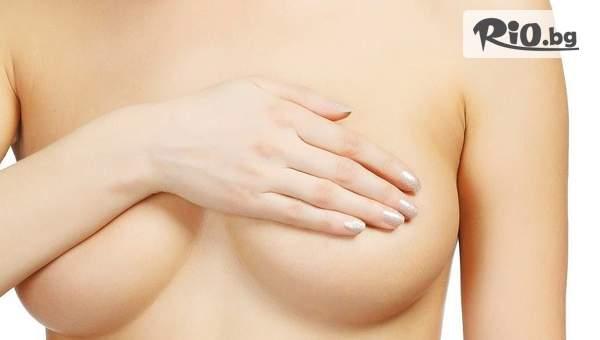Профилактичен преглед на млечните жлези от Медицински комплекс Младост!