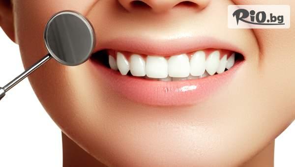 Обгрижете усмивката си с Дентален кабинет Казбек! Включва полиране на зъби, преглед и почистване на зъбен камък/плака! Включва специален бонус