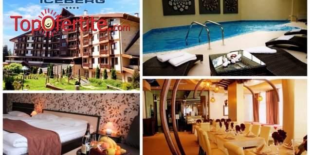 Хотел Айсберг 4*, Боровец! Нощувка + топъл басейн за 40 лв. на човек