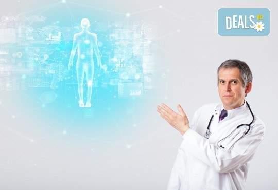 Възползвайте се Еходоплер в Медицински Център ХЕЛТ!