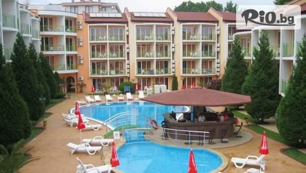 Майски празници в Слънчев бряг! Нощувка на база All Inclusive + басейн, чадър и шезлонг, от Хотел Sun City