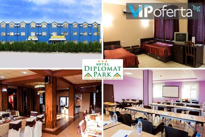 Почивка в Хотел Дипломат Парк, Луковит! Включва изхранване вечеря и закуска!