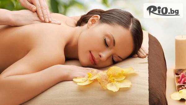 Пълен релакс с масаж в Beauty Salon Magic Razor! + Промоция