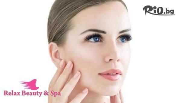 Саломн Relax Beauty and SPA предлага маска с витамини и почистване на лице на специална цена!