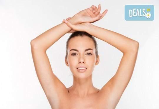 Възползвайте се от фотоепилация и процедури в салон за красота Beauty Angel!