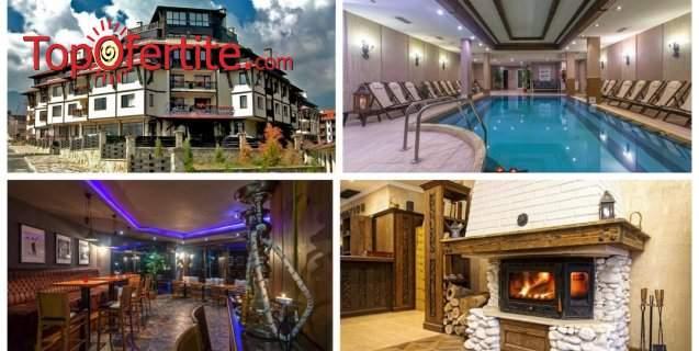 Хотел Мария-Антоанета Резиденс 4*, Банско! 2 или 3 нощувки + закуски, закуски и вечери или на база All Inclusive Light + вътрешен и външен басейн, парна баня и сауна на цени от 65 лв. на човек