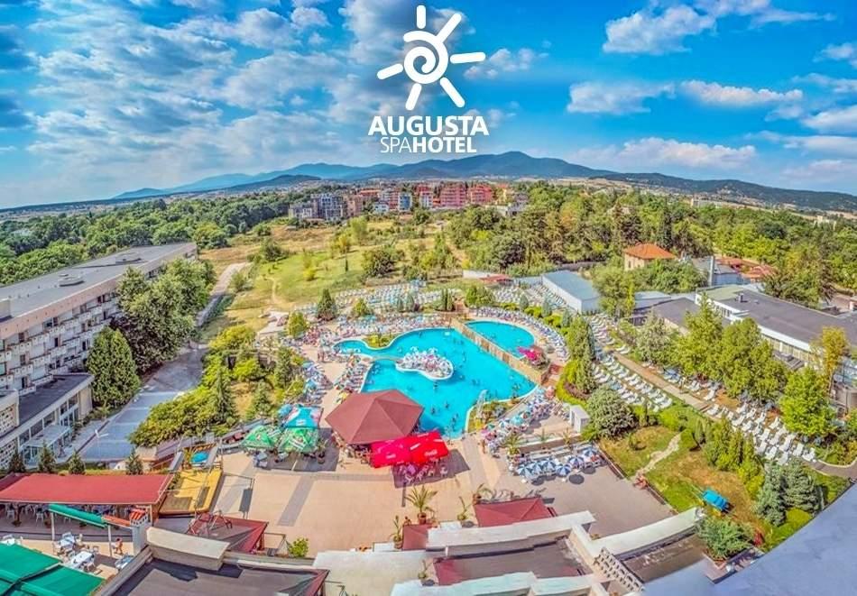 Пълен релакс в хотел Аугуста, Хисаря! Възползвайте се от басейн с минерална вода и закуска!