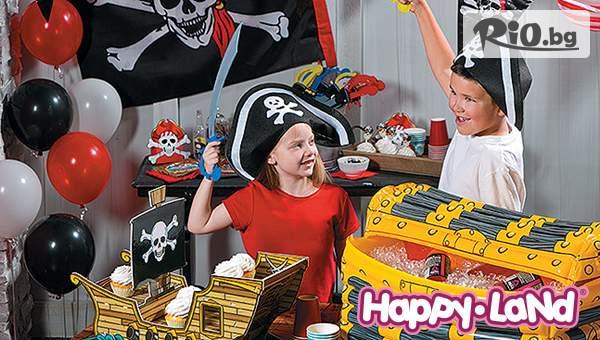 Забавлявайте се с Детски център Happy Land! Включва двучасово забавление и меню!