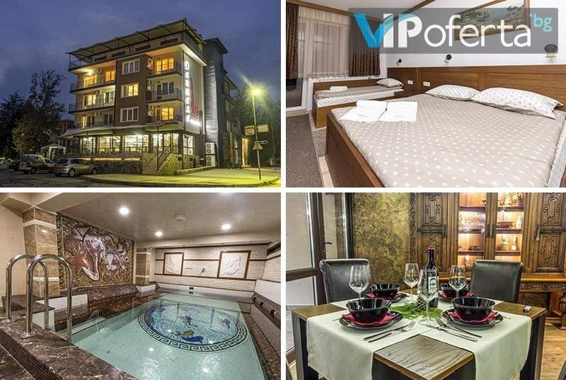 Отпочивайте в Хотел Даниела Уелнес, Китен на специална цена! Включва изхранване вечери и закуски! Плюс басейн