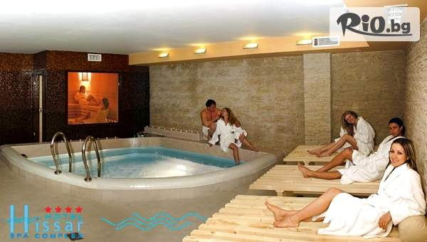Релакс в СПА Хотел Хисар, Хисаря! Включен басейн с минерална вода и СПА!