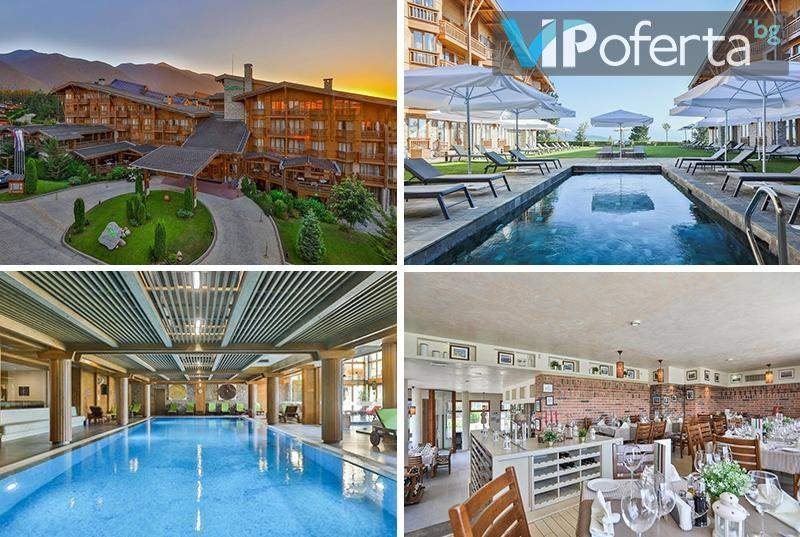 Еднодневен пакет със закуски и вечери + басейни и СПА зона в Pirin Golf Hotel & SPA*****