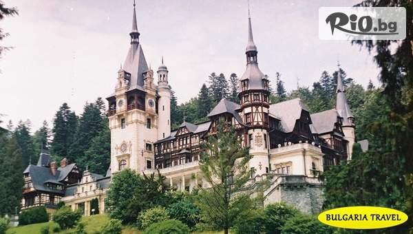 Ваканция за три дни до Букурещ! Включва закуска! Посетете Брашов, Замъка на Дракула и Бран!