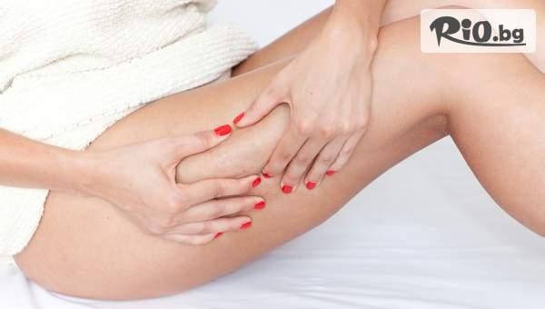 Релаксирайте в Козметично студио Gallen! Включва пет процедури антицелулитен масаж
