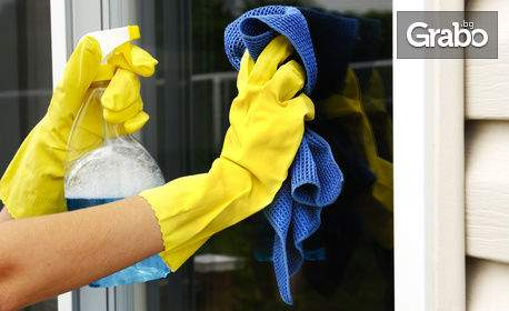 Green Clean Properties представя входна или етажна дезинфекция!