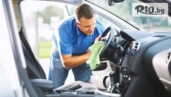 Машинно пране и подсушаване на салона на лек автомобил, от Автомивка Топек