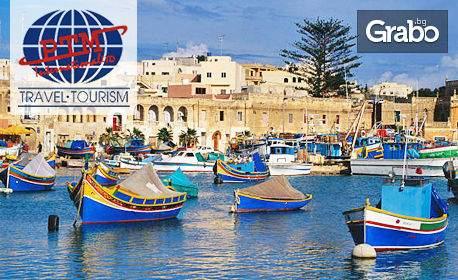 През Октомври в Малта! 3 нощувки със закуски, плюс самолетен транспорт