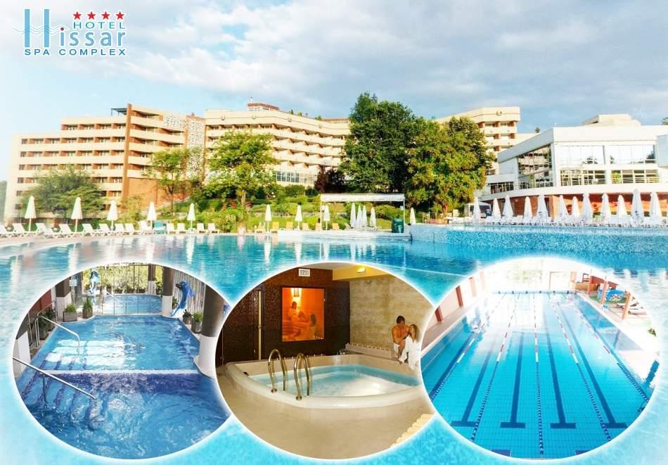 Нощувка в стандартно крило на човек със закуска + басейни с минерална вода и релакс център в хотел Хисар****, гр. Хисаря