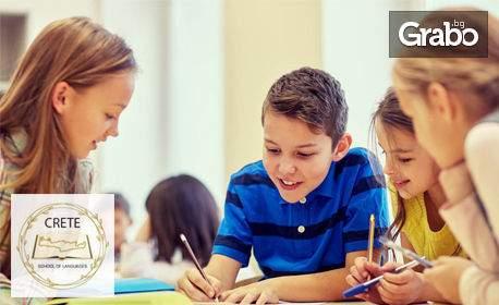 Подгответе децата си по български език с Crete School of Languages! + Достъп до платформа! Подходящо за седмокласници