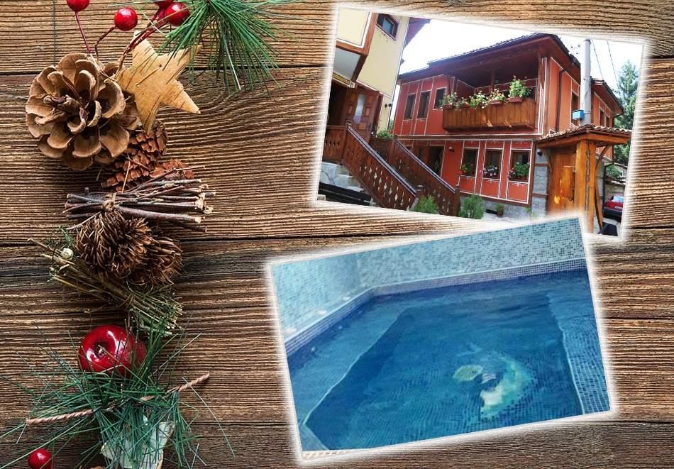 Коледа в Копривщица. 3 нощувки на човек със закуски и 2 вечери  + басейн в Тодорини къщи
