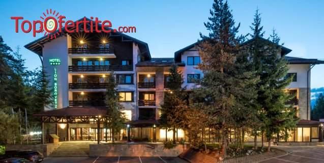 Хотел Лион Боровец 4*, Боровец! Нощувка + закуска или закуска и вечеря, вътрешен басейн и СПА пакет на цени от 42,50 лв. на човек