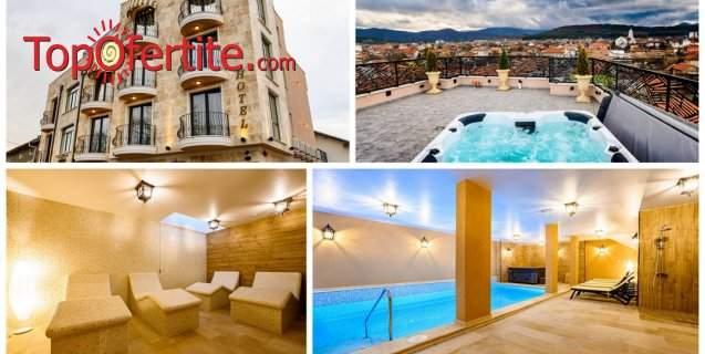 Голяма почивка в Хотел Антик, Павел баня! Включва зона за релакс, басейн, вечери и закуски!