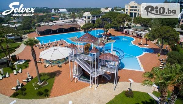 Почивка в Анталия - Белек, Турция! 7 Ultra All Inclusive нощувки в Хотел Fun and Sun Club Belek + самолетен билет, от Солвекс
