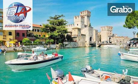 Лятна почивка за четири дни в Хърватска и Италия! Включено изхранване закуски! Поетете Плитвичките езера