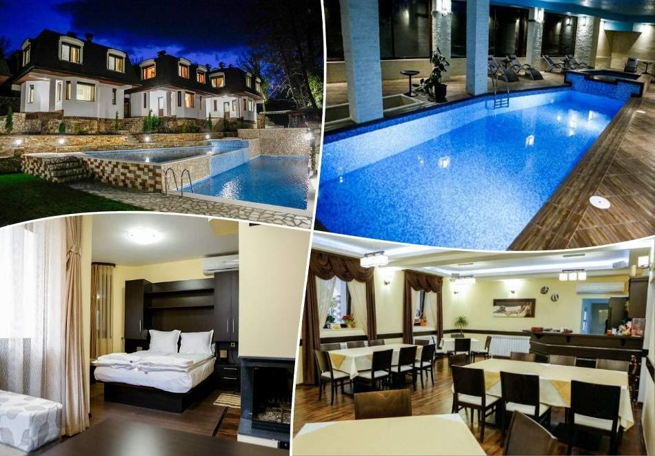 Релакс в хотел СПА Оазис, Огняново! Включва басейн с минерална вода, вечеря и закуска!