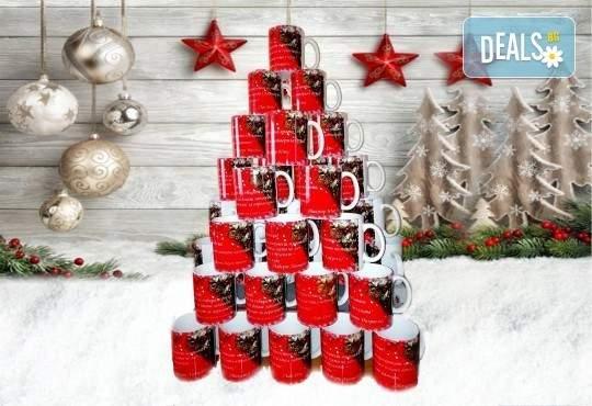 Направете впечатление със Сувенири Царево! Включва брандирани чаши с лого за вашият бизнес