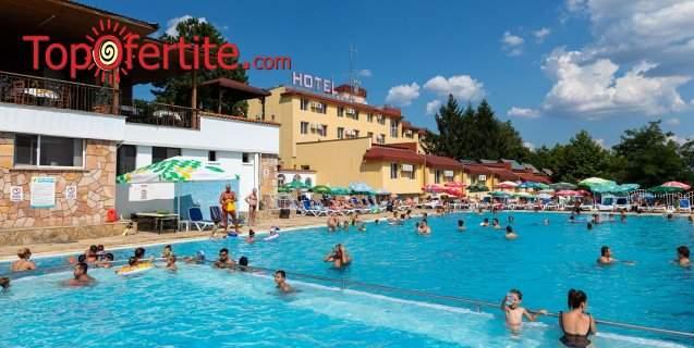 Релаксирайте в К-с Зорница, Казанлък! Включва център за релакс, басейни и изхранване вечеря/закуска